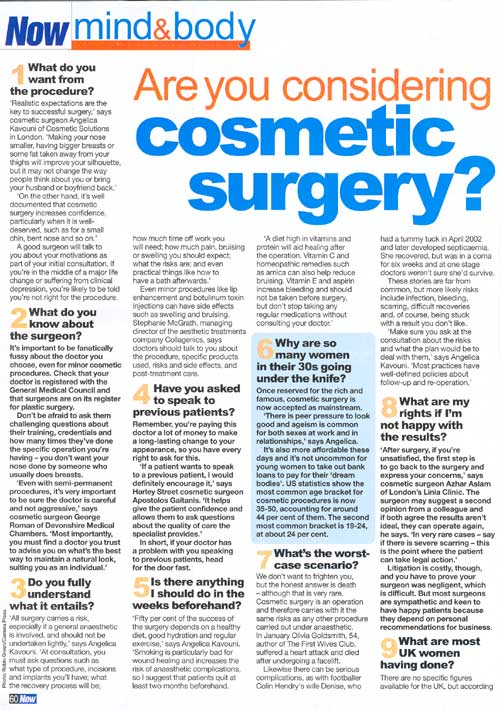 Now - Are you considering cosmetic surgery?